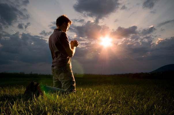 Як молитися на колінах