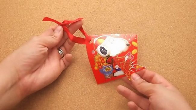 Зображення з назвою Make a Fish from a Chinese Red Packet Step 6 preview