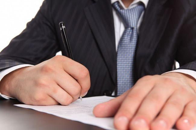Як внести зміни в правила трудового розпорядку