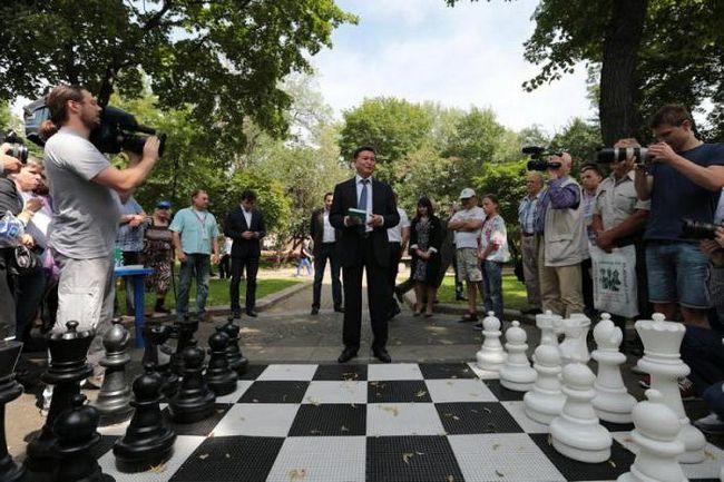 міжнародний день шахів 2015 москві
