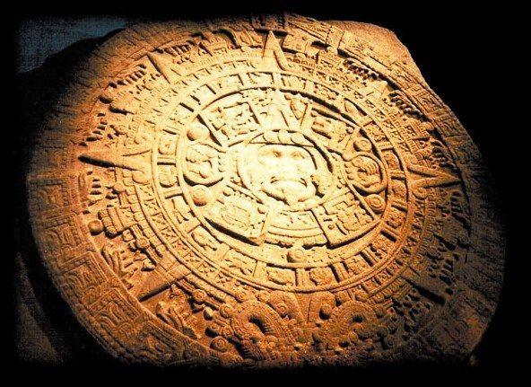 Коли буде кінець світу за новим календарем майя