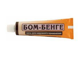 Бом-бенг