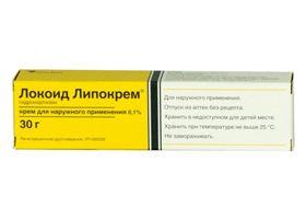 Локоід ліпокрем