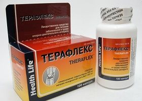Терафлекс